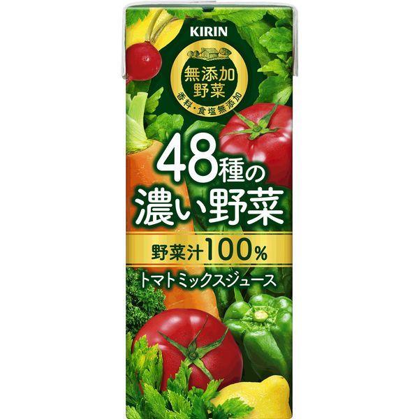 キリンビバレッジ 無添加野菜48種の濃い野菜100% 200ml 1箱(24本入)【野菜ジュース】