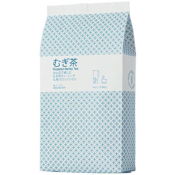 小谷穀粉みんなで楽しむむぎ茶ティーバッグ1L用1袋(52バッグ入)