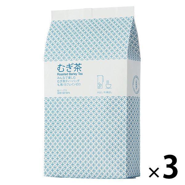 小谷穀粉みんなで楽しむむぎ茶ティーバッグ1L用1セット(52バッグ入×3袋)