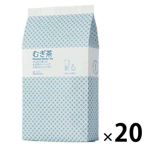 小谷穀粉みんなで楽しむむぎ茶ティーバッグ1L用1ケース(1040バッグ:52バッグ入×20袋)