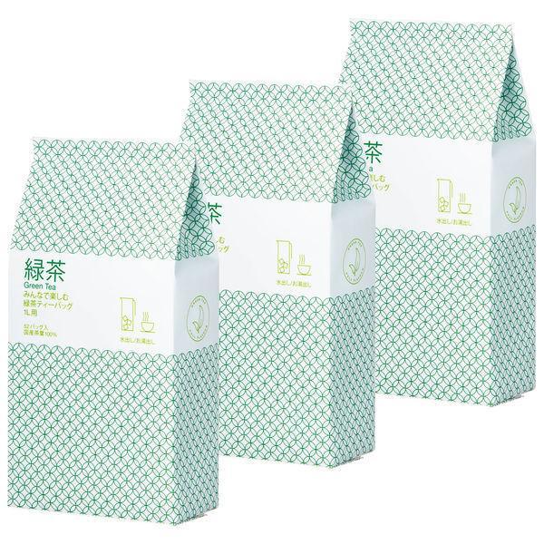 ハラダ製茶みんなで楽しむ緑茶ティーバッグ1L用1セット(156バッグ:52バッグ入×3袋)