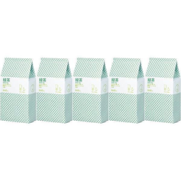 ハラダ製茶みんなで楽しむ緑茶ティーバッグ1L用1セット(260バッグ:52バッグ入×5袋)