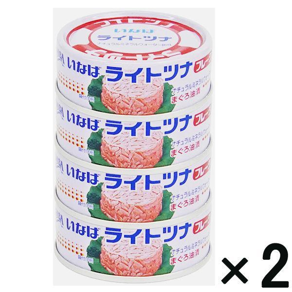 【アウトレット】いなば ライトツナフレーク<ナチュラルミネラルウォーター使用> 1セット(4缶入×2個)