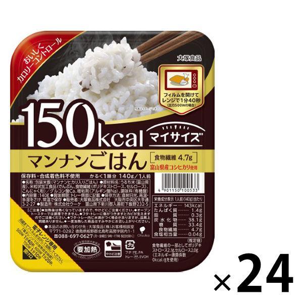 大塚食品 マイサイズ マンナンごはん 140g 24食 パックごはん 包装米飯 米加工品