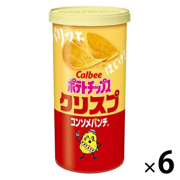 カルビー ポテトチップス クリスプ コンソメパンチ 50g 1セット(6個入)