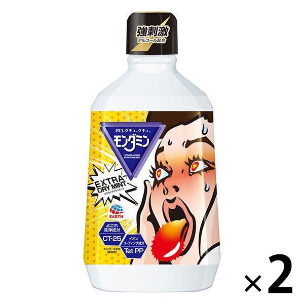 マウスウォッシュ 洗口液 モンダミン エクストラドライミント 1080mL 1セット(2本) アース製薬