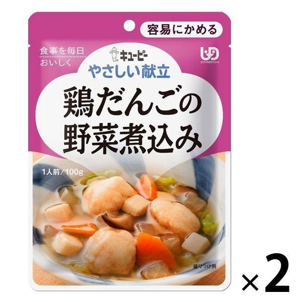 介護食 容易にかめる やさしい献立 Y1-4 鶏だんごの野菜煮込み 100g 1セット(2袋) キユーピー