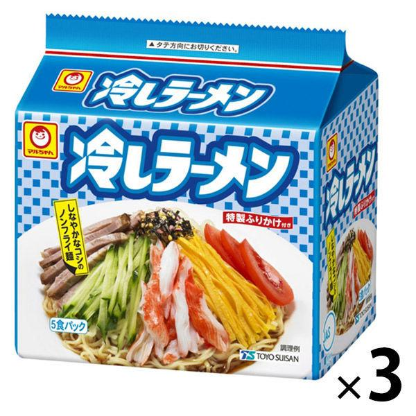 マルちゃん 冷しラーメン ノンフライ麺 118g 5食パック 3袋 東洋水産