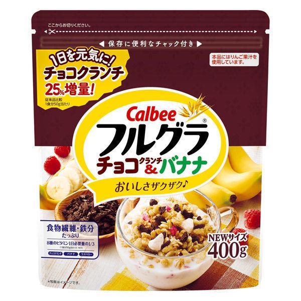カルビー フルグラチョコクランチ&バナナ 400g 1袋 シリアル グラノーラ