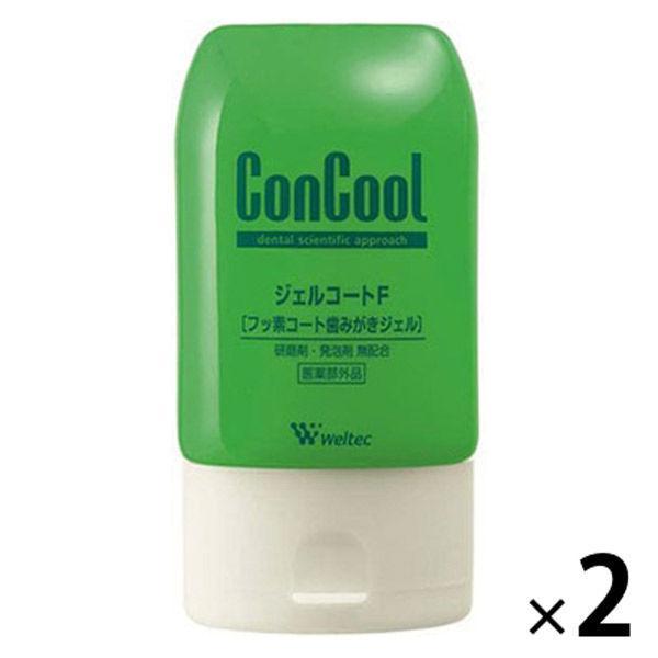 コンクールフッ素コート歯みがきジェルジェルコートF90g2本ウエルテック歯磨き粉