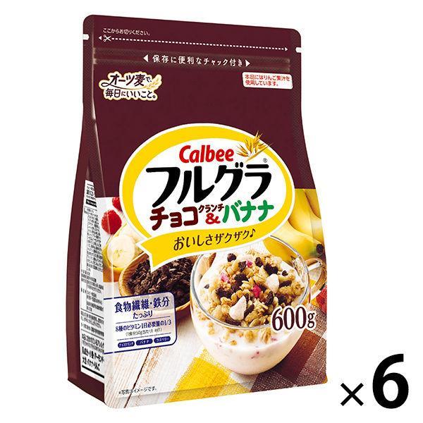カルビー フルグラチョコクランチ&バナナ 600g 6袋 シリアル グラノーラ