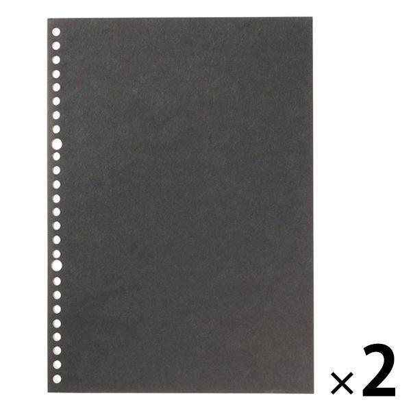 無印良品 ノート型はがせるルーズリーフ B5・6mm横罫・26穴・50枚・黒 2冊 良品計画