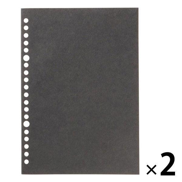 無印良品 ノート型はがせるルーズリーフ A5・6mm横罫・20穴・50枚・黒 2冊 良品計画