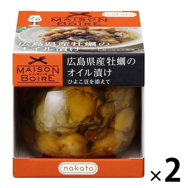 缶詰・瓶詰 nakato メゾンボワール 広島県産牡蠣のオイル漬け ひよこ豆を添えて 90g 2個
