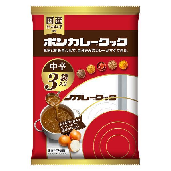 レトルトカレー ボンカレークック 中辛 150g×3袋 調理用 国産たまねぎ使用 1個 大塚食品
