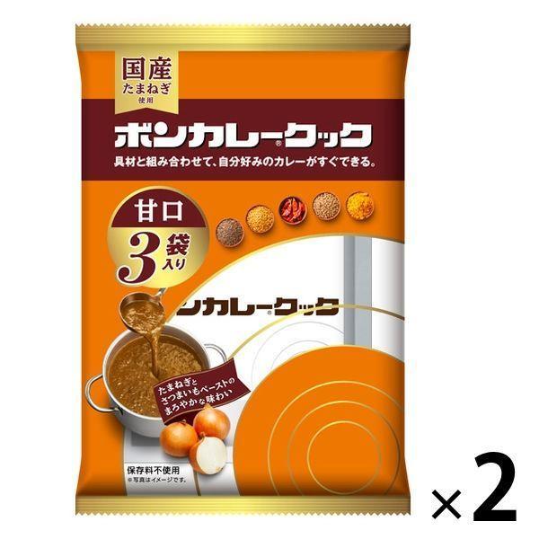 レトルトカレー ボンカレークック 甘口 150g×3袋 調理用 国産たまねぎ使用 1セット(2個) 大塚食品