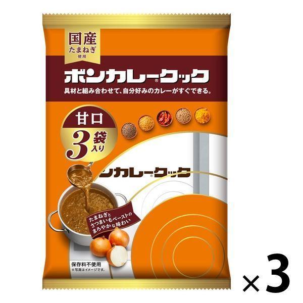 レトルトカレー ボンカレークック 甘口 150g×3袋 調理用 国産たまねぎ使用 1セット(3個) 大塚食品