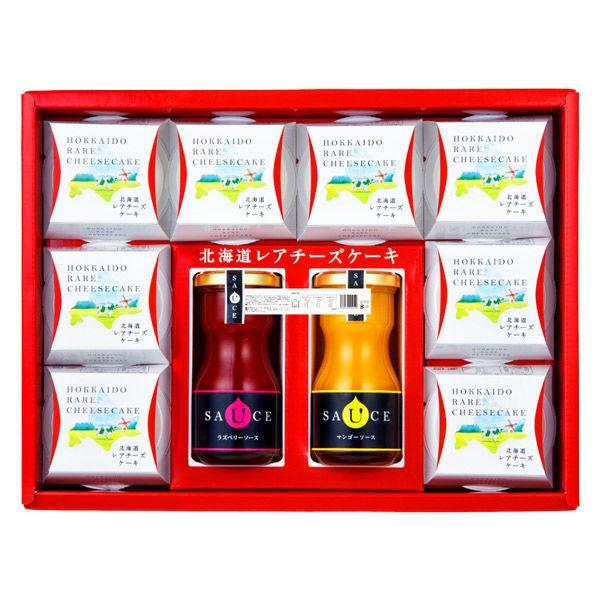 【ワゴンセール】北辰フーズ 北海道レアチーズケーキ CK-8SB 1箱 洋菓子 お中元 ギフト 手土産