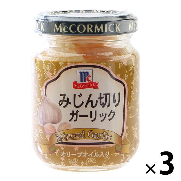にんにく みじん切りガーリック 95g 3個 マコーミック ユウキ食品