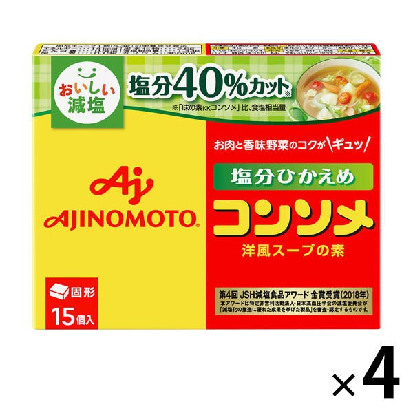 味の素 減塩コンソメ 固形15個入 4個