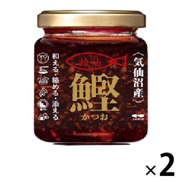 【アウトレット】カネタツーワン 気仙沼産かつお辣油 1セット(120g×2個)
