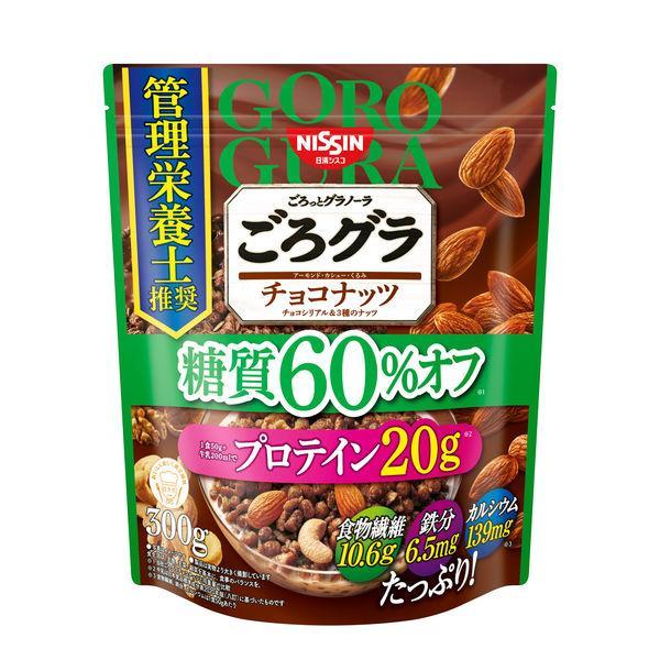 日清シスコ ごろっとグラノーラ 糖質60%オフ チョコナッツ 350g 1袋 シリアル グラノーラ