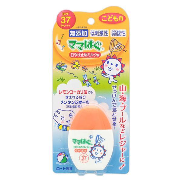 【アウトレット】【店頭戻り品】ロート製薬 ママはぐ日やけ止めミルクα 1個 SPF37/PA+++