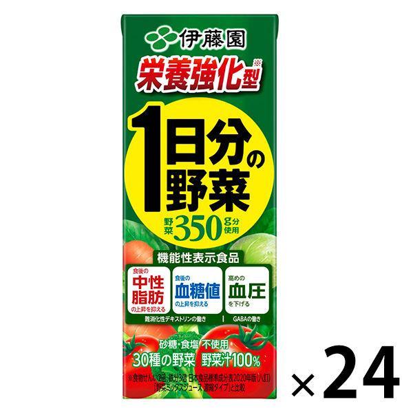 【機能性表示食品】伊藤園 1日分の野菜 栄養強化型 (紙パック)200ml 1箱(24本入)【野菜ジュース】
