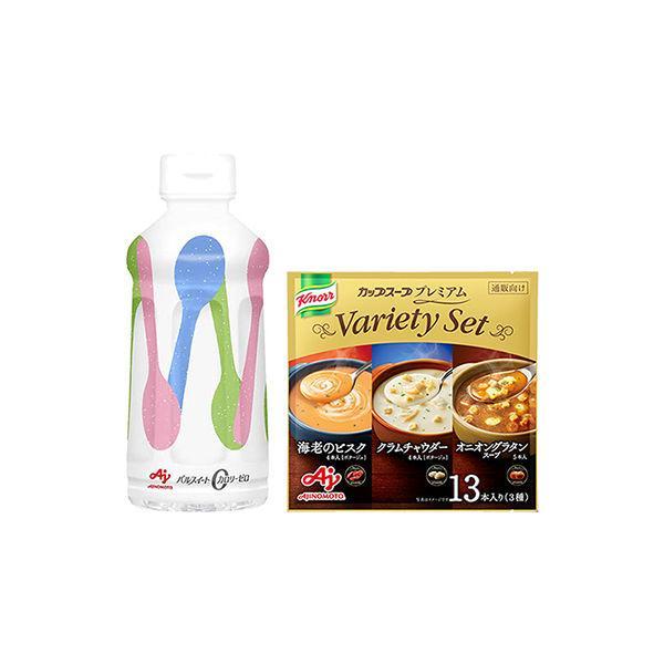 【LOHACO先行発売】味の素 パルスイート カロリーゼロ+クノールカップスーププレミアム バラエティセット(13本入)