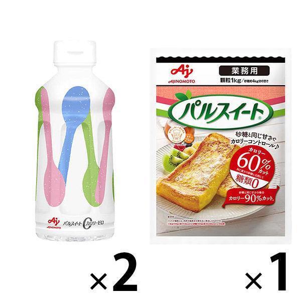 【LOHACO先行発売】味の素 パルスイート カロリーゼロ デザインボトル+業務用パルスイート 1kg 1袋 セット