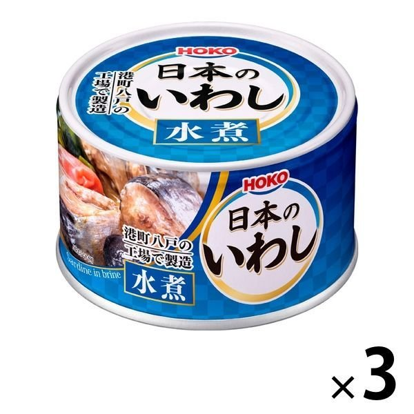 【アウトレット】宝幸 日本のいわし 水煮<国内いわし国内製造> 140g 1セット(3個)