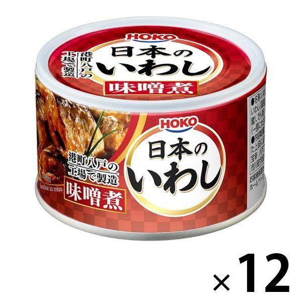 【アウトレット】宝幸 日本のいわし 味噌煮<国内いわし国内製造> 140g 1セット(12個)
