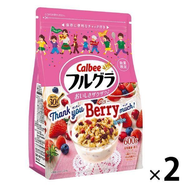 フルグラ Thank you Berry much 600g 2袋 カルビー シリアル グラノーラ
