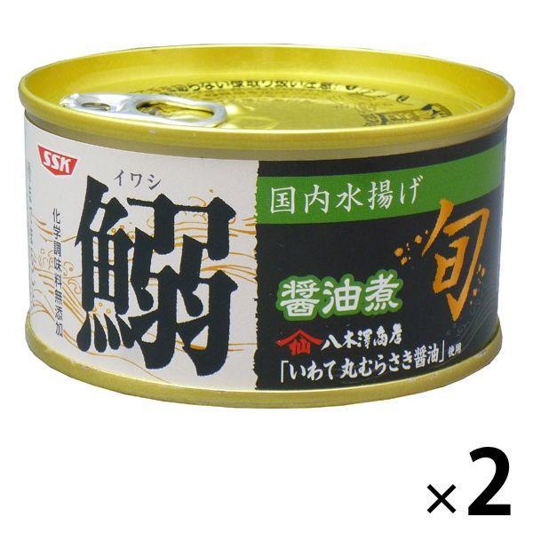 【アウトレット】SSK 旬 鰯醤油煮<国産いわし使用> 175g 1セット(2缶)