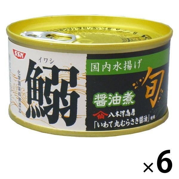 【アウトレット】SSK 旬 鰯醤油煮<国産いわし使用> 175g 1セット(6缶)