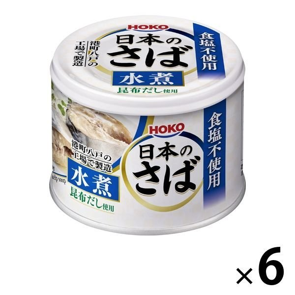 【アウトレット】宝幸 日本のさば 水煮 食塩不使用 <国内さば国内製造> 190g 1セット(6個)