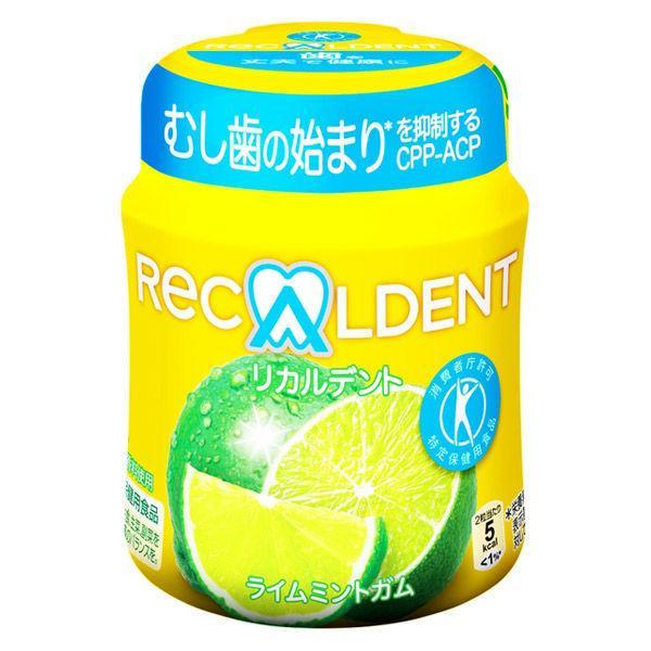 【トクホ・特保】モンデリーズ リカルデント ライムミントガム ボトル 1個 特定保健用食品