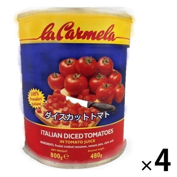 【アウトレット】ラ・カルメーラ ダイスカットトマト 800g 1セット(4缶)