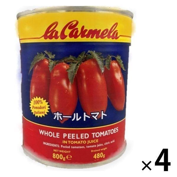 【アウトレット】ラ・カルメーラ ホールトマト 800g 1セット(4缶)