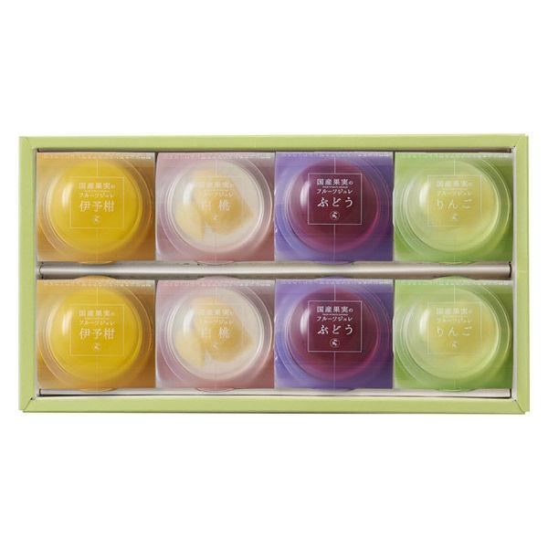 三越伊勢丹〈アンテノール〉国産果実のフルーツジュレ 1箱(8個入) 伊勢丹の紙袋付き 手土産ギフト 洋菓子