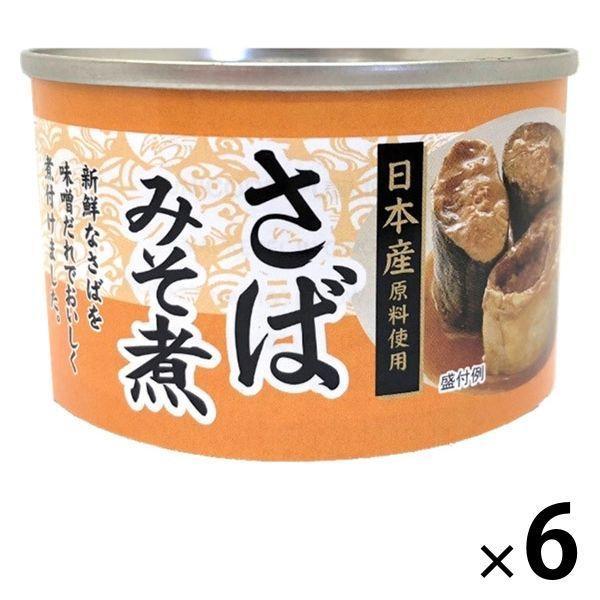 【アウトレット】さばみそ煮<国産さば使用> 150g 1セット(6缶) タイランドフィッシャリージャパン