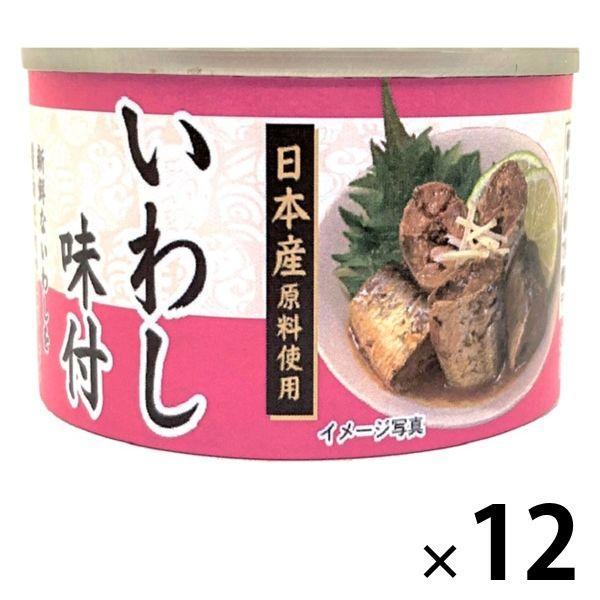 【アウトレット】いわし味付<国産いわし使用> 150g 1セット(12缶) タイランドフィッシャリージャパン