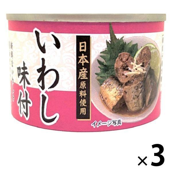 【アウトレット】いわし味付<国産いわし使用> 150g 1セット(3缶) タイランドフィッシャリージャパン