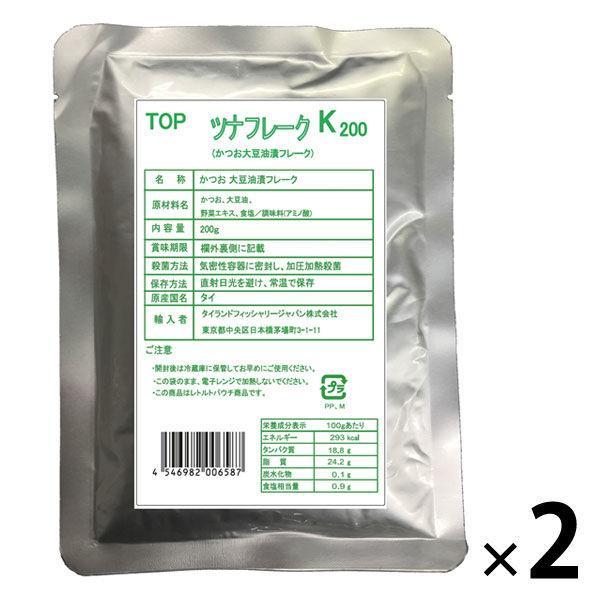 【アウトレット】ツナフレーク<かつお大豆油漬フレーク> 200g 1セット(2個) タイランドフィッシャリージャパン