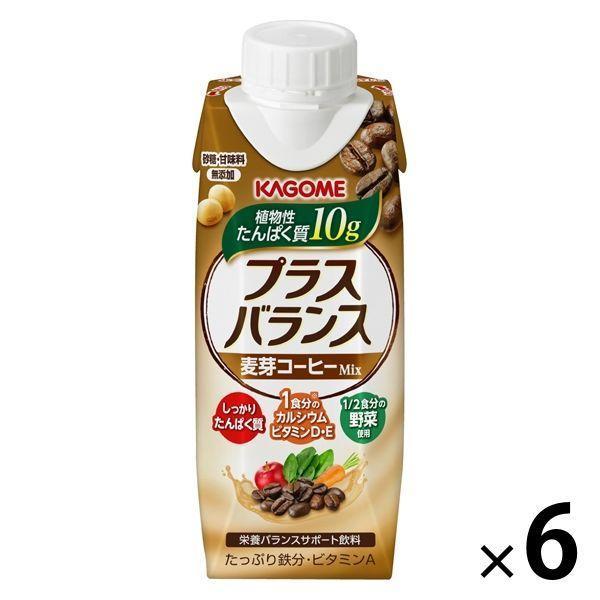 【アウトレット】カゴメ プラスバランス 麦芽コーヒーMix 250g 1セット(6本)