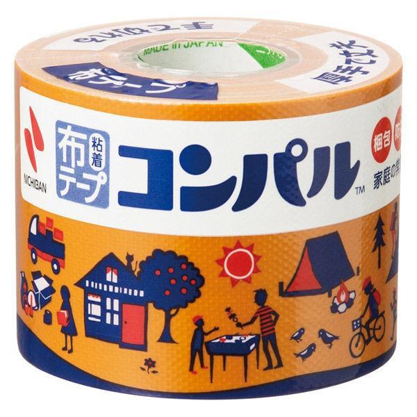 【ガムテープ】 布粘着テープ コンパル 0.3mm厚 50mm×10m オレンジ ニチバン 1巻