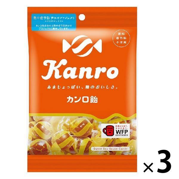 カンロ カンロ飴 140g 3袋 キャンディ 飴