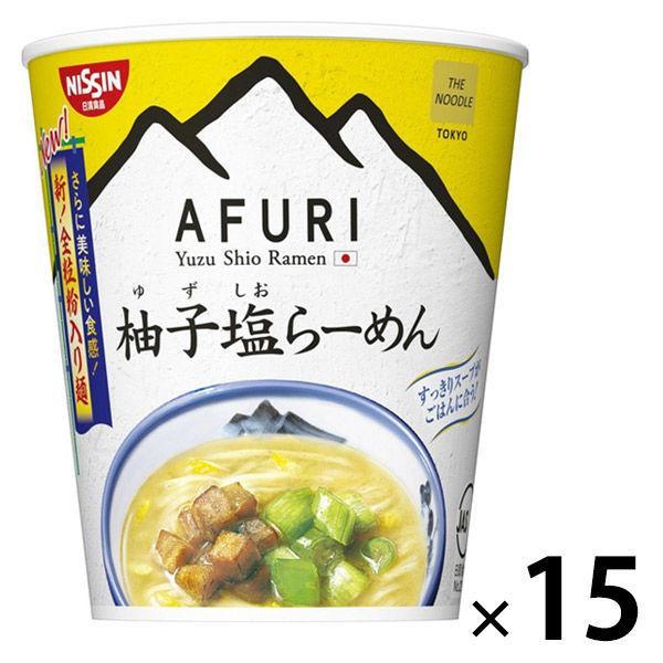 カップ麺 THE NOODLE TOKYO AFURI(アフリ) 柚子塩らーめん mini 35g 1セット(15個) 日清食品