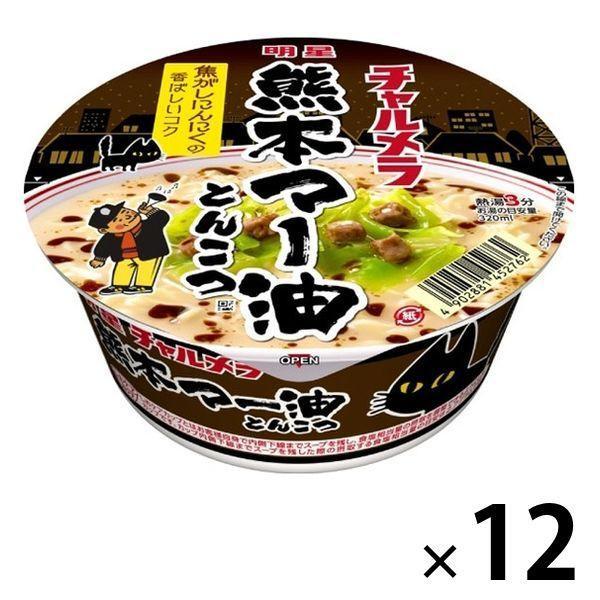 カップ麺 チャルメラどんぶり 熊本マー油とんこつ 82g 1セット(12個) 明星食品