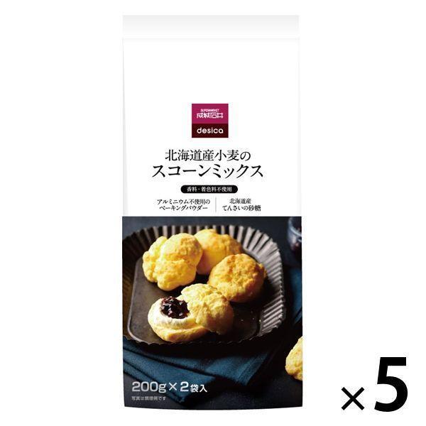 成城石井 北海道産小麦のスコーンミックス 香料・着色料不使用 200g×2袋 1セット(5個)
